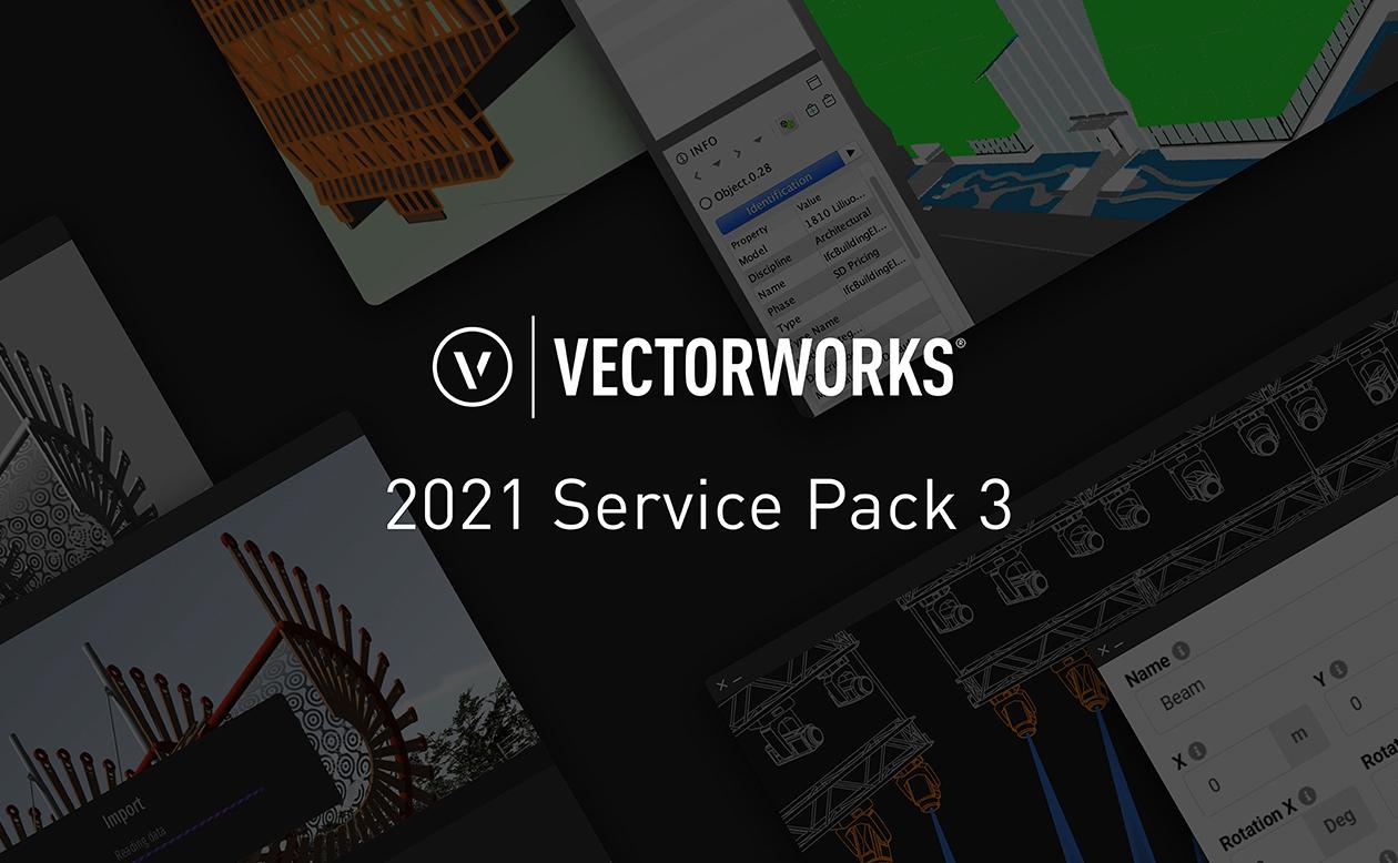 Vectorworks Blog